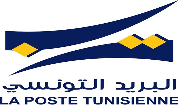 client déménagement post tunisienne